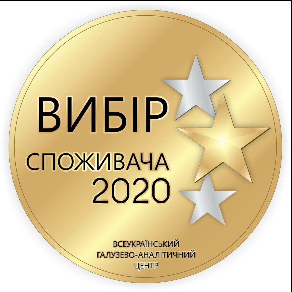 Вибір споживача - 2020 - Добра Доставка Найкраща Кур'єрська Служба в 2020 році